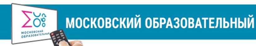Мособртв